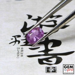 0.51ct Purple Sapphire Cushion Cut 5 x 4 mm Natural Gemstone from Madagascar